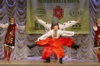 Всероссийский конкурс народного танца «Тулица». 26 января 2014, Фото: 57