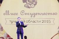 """Конкурс """"Мисс Студенчество Тульской области 2015"""", Фото: 157"""