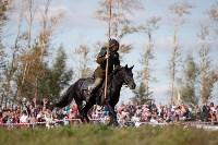 637-я годовщина Куликовской битвы, Фото: 83
