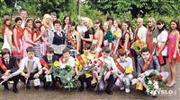 Новомосковск, Школа №20, 11а. , Фото: 127