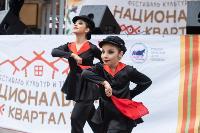 Фестиваль «Национальный квартал» в Туле: стирая границы и различия, Фото: 190
