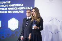 В Тульской области запустили инновационное производство герметиков, Фото: 24