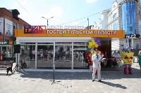 Центр приема гостей Тульской области: экскурсии, подарки и карта скидок, Фото: 17