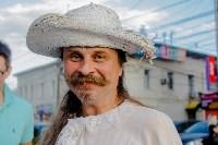 Театральный дворик - 2017. День четвертый, Фото: 62