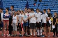 II этап «Спортивного марафона».1 августа 2015, Фото: 41