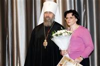 В правительстве Тульской области поздравили учителей с их праздником, Фото: 39