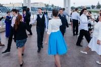 Танцевальный вечер на ротонде, Фото: 18