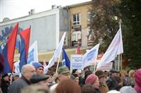 Митинг на площади Искусств, Фото: 17