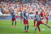 Арсенал-Локомотив 2:0, Фото: 135