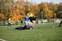Финал Кубка «Слободы» по мини-футболу 2014, Фото: 4