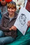 Фестиваль Крапивы - 2014, Фото: 193