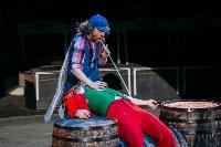 Шоу Lovero в тульском цирке, Фото: 1