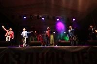 "Концерт ""Хора Турецкого"" на площади Ленина. 20 сентября 2015 года, Фото: 7"
