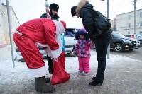 Полицейский Дед Мороз. 29.12.2014, Фото: 2