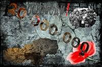 """Плакаты-участники конкурса """"Россия. Третий путь"""", Фото: 8"""