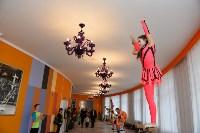 Открытие тульского цирка, Фото: 33