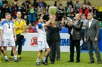 Тренеры «Арсенала» стали обладателями «Кубка легенд», Фото: 155