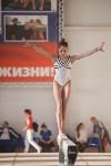 Первенство ЦФО по спортивной гимнастике, Фото: 70