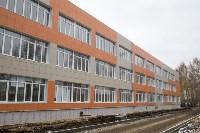 Ремонт школы в Киреевске, Фото: 16