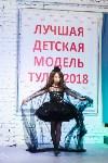 Лучшая модель Тулы - 2018, Фото: 81