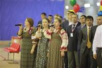 Соревнования на Кубок Тульской области по каратэ версии WKU. 29 декабря 2013, Фото: 12