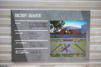 Дизайн-проект сквера, Фото: 9