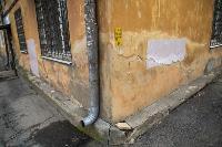 Почему до сих пор не реконструирован аварийный дом на улице Смидович в Туле?, Фото: 5