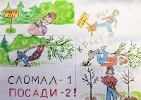 Малютин Михаил, 6 лет «Сломал-1, посади-2.», Фото: 33