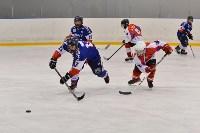 Международный турнир по хоккею Euro Chem Cup 2015, Фото: 39