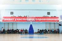 """БК """"Тула-Арсенал"""" (Тула) - """"Буревестник"""" (Ярославль)., Фото: 74"""