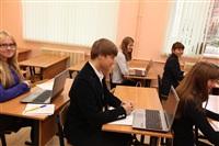 Встреча губернатора с учителями 11 гимназии, Фото: 1