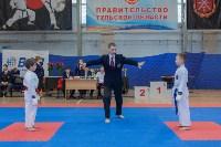 Соревнования по восточному боевому единоборству, Фото: 19