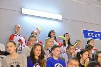 Международный турнир по хоккею Euro Chem Cup 2015, Фото: 54