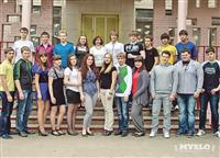 Новомосковск, Гимназия №1, 11б. , Фото: 2