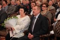Открытие Дома Дворянского собрания. 28.04.2015, Фото: 44