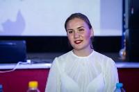 Кастинг на конкурс Мисс Студенчество, Фото: 67