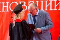 Вручение дипломов магистрам ТулГУ, Фото: 154
