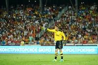 """""""Арсенал""""-""""Рубин"""" 1:0, Фото: 153"""
