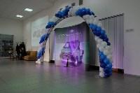Открытие дилерского центра ГАЗ в Туле, Фото: 3