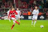 «Спартак»-«Арсенал». 9.11.2014, Фото: 174