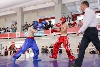 Соревнования по кикбоксингу, Фото: 36