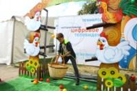«Ростелеком» показал свои интерактивные возможности на Первом Тульском IT-фестивале, Фото: 3