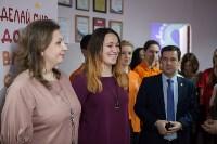 Открытие центра поддержки добровольчества, Фото: 21
