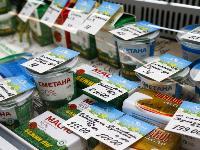 бежин луг точка продаж в салюте, Фото: 16