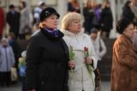 Празднование годовщины воссоединения Крыма с Россией в Туле, Фото: 46