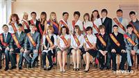 Тула, Школа №33, 11б. , Фото: 67