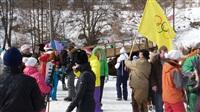 Туляки отпраздновали горнолыжный карнавал, Фото: 12