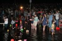 Фестиваль водных фонариков в Белоусовском парке, Фото: 3