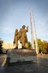 """Свеча памяти"" в Туле, Фото: 66"