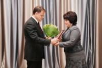 Губернатор поздравил тульских педагогов с Днем учителя, Фото: 103